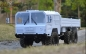 Mobile Preview: RC4WD Beast II 6x6 Truck Kit mit Karosserie (1 Stück)